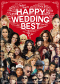 【1枚組】 HAPPY WEDDING BEST / V.A 【[国内盤MIX DVD】