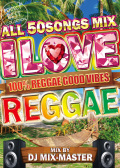 【1組】 I LOVE REGGAE/ DJ MIX-MASTER  【[国内盤MIX DVD】