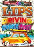 【3枚組】  LIPS -DRIVING SUMMER PARTY- / DJ DIGGY 【[国内盤MIX DVD】