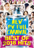 【1枚組】 NEW PV FULL CARNIVAL -BEST OF 2018 HITS- / V.A 【[国内盤MIX DVD】