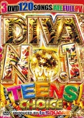 【3組】  DIVA NO.1 TEENS CHOICE / I-SQUARE 【[国内盤MIX DVD】