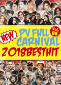 【1枚組】 NEW PV FULL CARNIVAL Vol,08 -2018 BEST HIT- / V.A 【[国内盤MIX DVD】