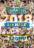 【3組】 NEW PV FULL CARNIVAL -2018 1st HALF BEST-   / V.A 【[国内盤MIX DVD】