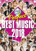 【1枚組】 PERFECT BEST MUSIC 2018 / V.A 【[国内盤MIX DVD】