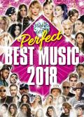 【1枚組】 PERFECT BEST MUSIC 2018 / V.A 【[国内盤MIX DVD】