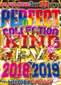 【3組】 PERFECT COLLECTION KING OF PV 2018〜2019 / DJ DIGGY 【[国内盤MIX DVD】