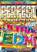 【3組】 PERFECT COLLECTION 2018 ULTRA EDM / DJ DIGGY  【[国内盤MIX DVD】