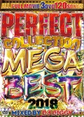 【3組】 PERFECT COLLECTION MEGA BEST2018 / DJ DIGGY  【[国内盤MIX DVD】