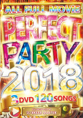 【3枚組】 PERFECT PARTY 2018 / DJ BREAK MASTER 【[国内盤MIX DVD】