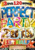 【3組】 PERFECT PARTY 2018 1ST / DJ BREAK MASTER 【[国内盤MIX DVD】