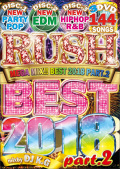 【3組】 RUSH 16 BEST 2018 part.2 / DJ K.G.  【[国内盤MIX DVD】