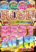【3組】 RUSH 16 BEST 2018 part.2 / DJ K.G.  【[国内盤MIX DVD】