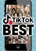 【1組】 Tik Tok BEST / V.A  【[国内盤MIX DVD】