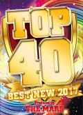 【1枚組】 TOP40 BEST NEW 2017 / THE MARS 【[国内盤MIX DVD】
