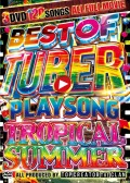 【3枚組】 BEST OF TUBER PLAY SONG TROPICAL SUMMER / TOP CREATOR THE CLAN 【[国内盤MIX DVD】