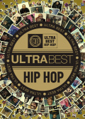 【1枚組】 ULTRA BEST HIP HOP / V.A 【[国内盤MIX DVD】