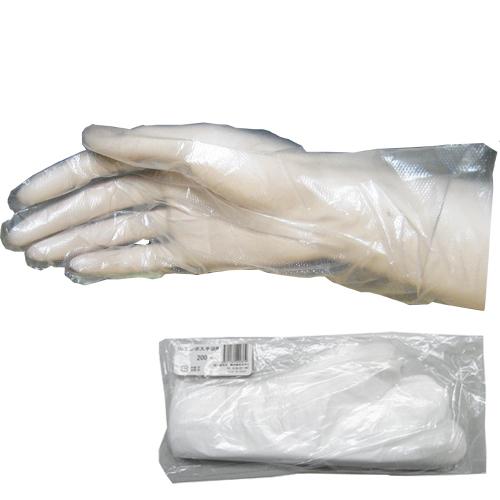 new HDエンボス手袋 200枚(ポリ手袋・ビニール手袋・使い捨て手袋)