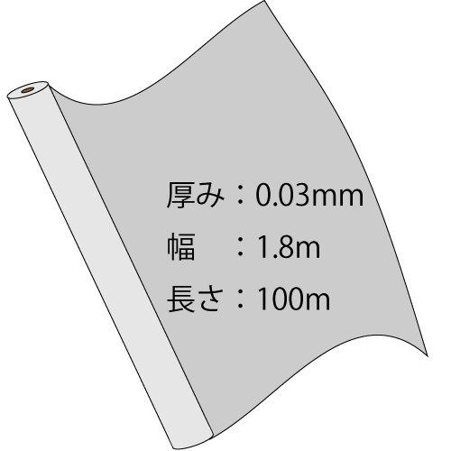 【在庫処分】PEシート 0.03×1800×100m巻