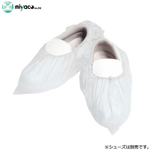 CPEシューズカバー・靴カバー(ホワイト) 100枚(50足分)
