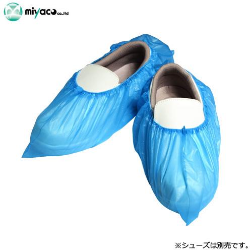 CPEシューズカバー・靴カバー(ブルー) 2000枚(1000足分)