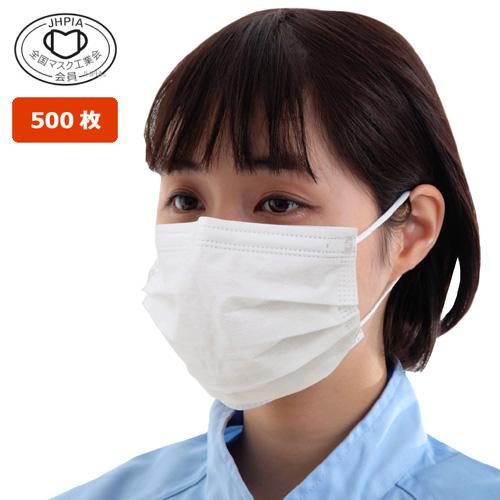 ▲CN223 3プライマスク(ホワイト)500枚