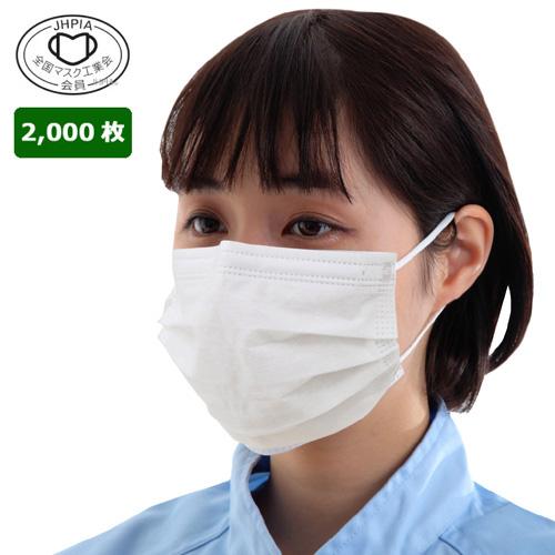 ■CN223 3プライマスク(ホワイト)2000枚