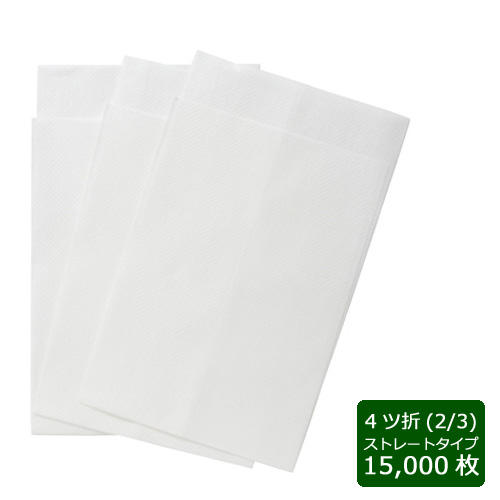 MS4S 4ツ折ナプキン2/3 15000枚