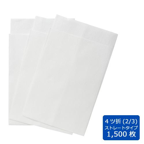 ★MS4S 4ツ折ナプキン2/3 1500枚