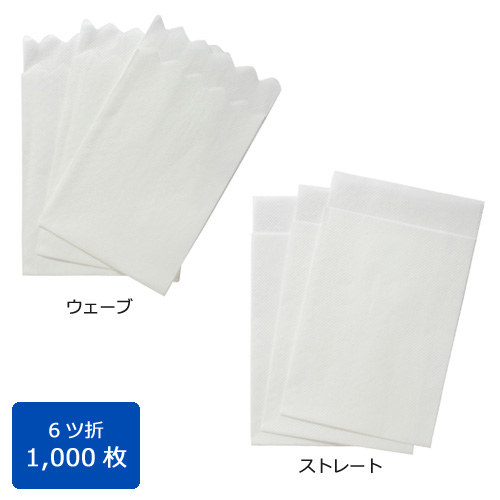 ★MS6S 6ツ折ナプキン 1000枚
