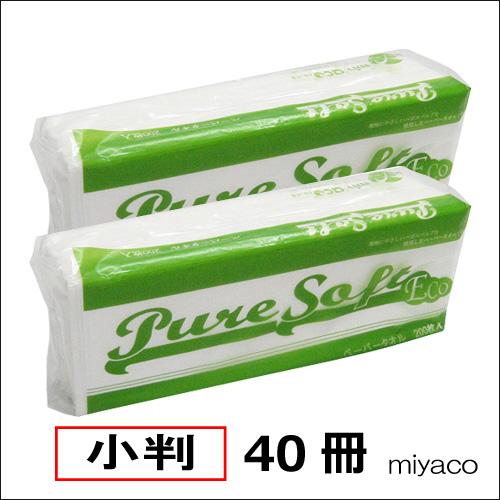 ペーパータオル ピュアソフトエコノミー 40冊入