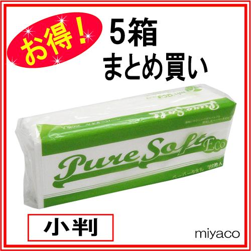 ピュアソフトエコノミー ×5箱