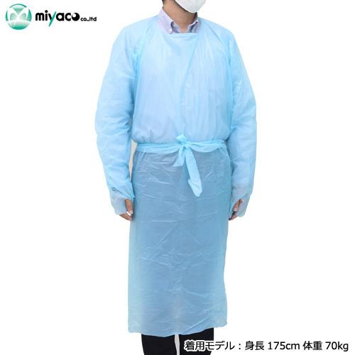 袖付きCPEエプロン(ブルー) 200枚 E STYLE袖付ガウン(ブルー)200枚
