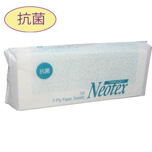 ペーパータオル ネオテックスツインソフト(抗菌) 48冊