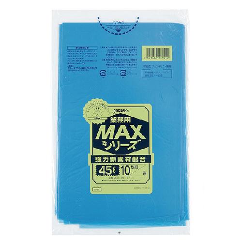 ゴミ袋 ★HD45L用0.015×650×800mm【青】10枚