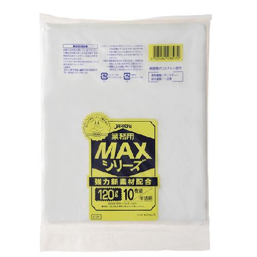 ゴミ袋 HD120L用0.03×1000×1200mm【半透明】200枚