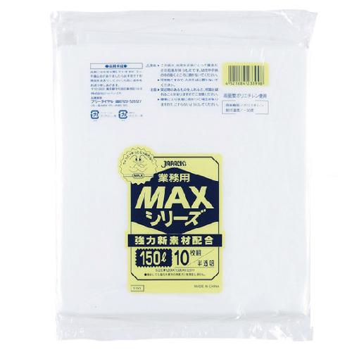 ゴミ袋 HD150L用0.03×1300×1200mm【半透明】200枚