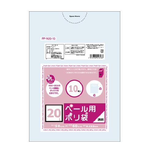 ゴミ袋 LD22L用0.025×500×600mm【透明】1000枚