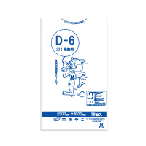 ゴミ袋 ★LD22L用0.025×500×600mm【透明】20枚(10枚×2袋)