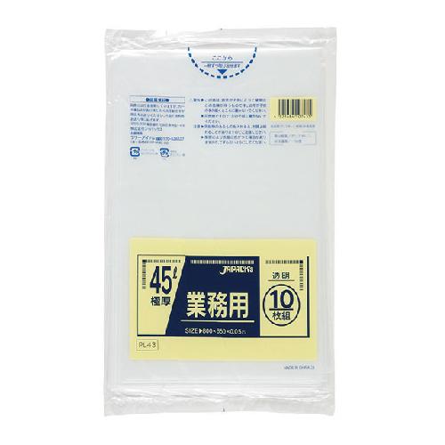 ゴミ袋 LD45L用0.05×650×800mm【透明】特厚 300枚