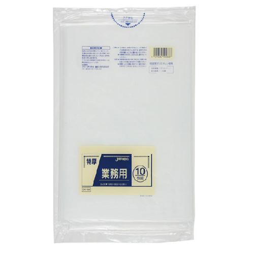 ゴミ袋 LD80L用0.08×800×1000mm【透明】2重シール 100枚