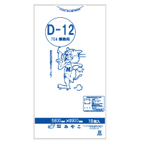 ゴミ袋 ★LD70L用0.04×800×900mm【透明】 10枚