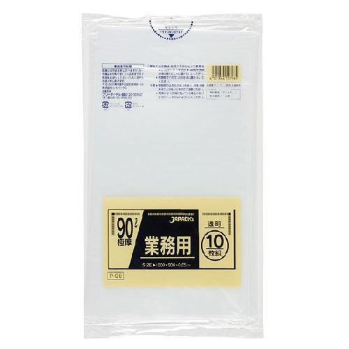 ゴミ袋 LD90L用0.05×900×1000mm【透明】 200枚