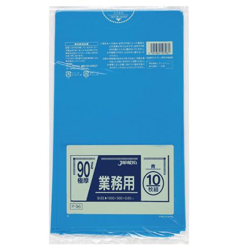 ゴミ袋 LD90L用0.05×900×1000mm【青】 200枚