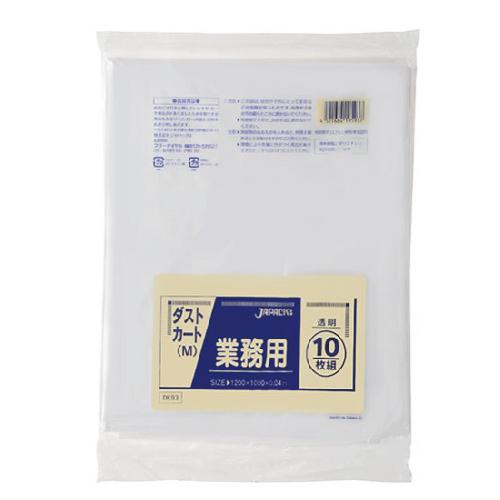 ゴミ袋 LD120L用0.04×1000×1200mm【透明】200枚