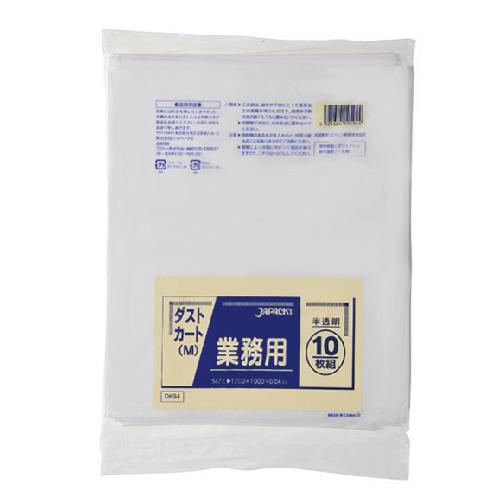 ゴミ袋 LD120L用0.04×1000×1200mm【乳白半透明】200枚