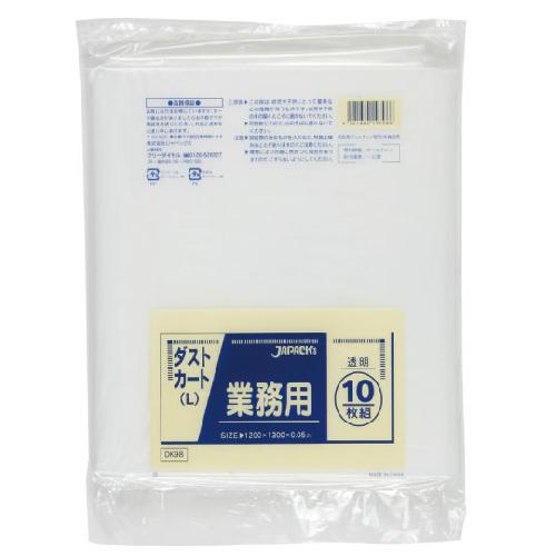 ゴミ袋 ★LD150L用0.05×1300×1200mm【透明】10枚