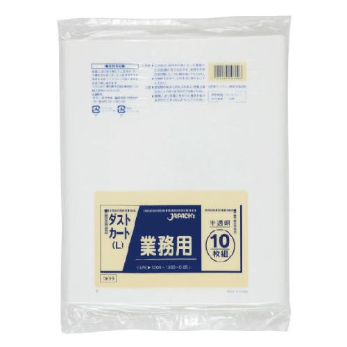 ゴミ袋 LD150L用0.05×1300×1200mm【乳白半透明】100枚