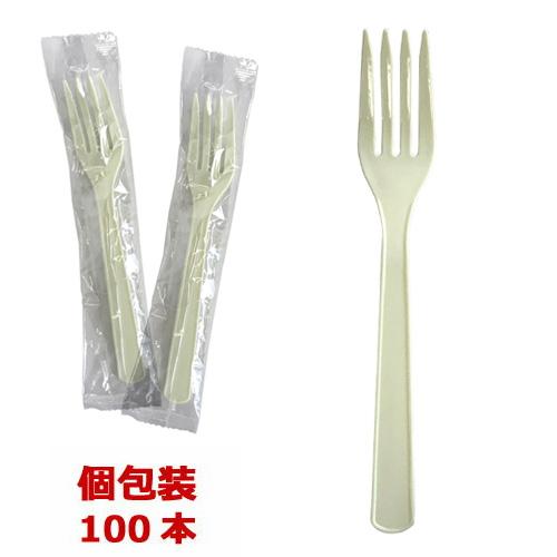 ★フォーク【160mm】アイボリー個包装 100本