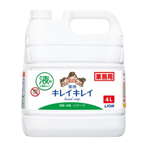 ★キレイキレイ薬用 液体ハンドソープ 4Lボトル