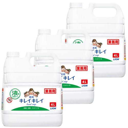 キレイキレイ薬用 液体ハンドソープ 4Lボトル 3本